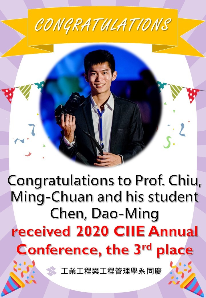 Congratulations to Prof. Chiu, Ming-Chuan and his student Chen, Dao-Ming received 2020 CIIE Annual Conference, the 3rd place