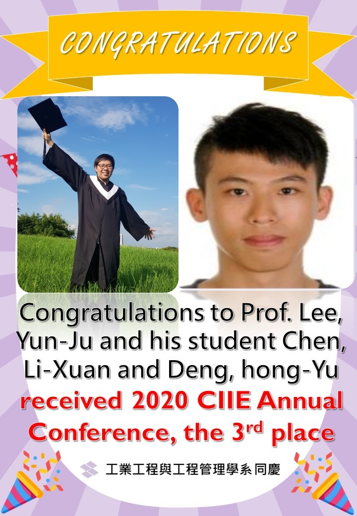 Congratulations to Prof. Lee, Yun-Ju and his student Chen, Li-Xuan and Deng, hong-Yu received 2020 CIIE Annual Conference, the 3rd place